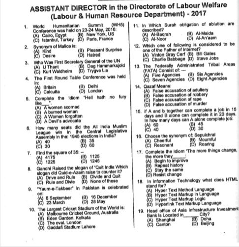 Assistant Director Local Government Past Paper 2017 1
