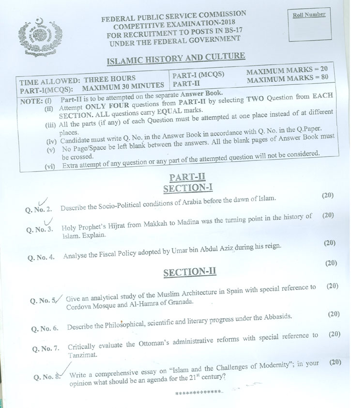 Islamic History CSS 2018 paper
