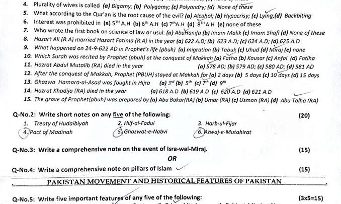 Islamiat and Pakistan Studies Past Paper BPSC PCS 2018
