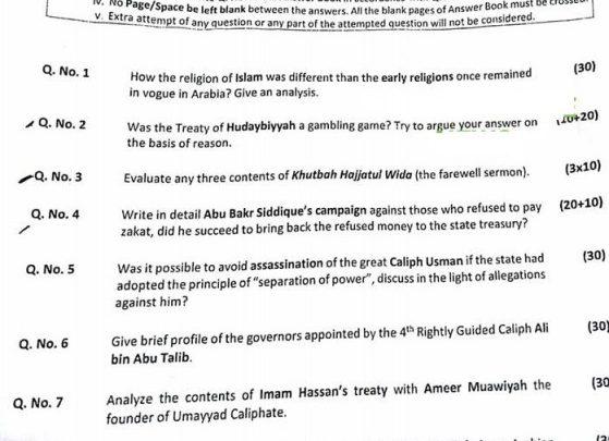 BPSC PCS Islamic History Period 1 Paper 2018 - Prepistan Blog