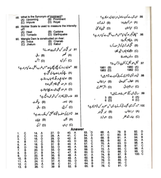 Excise and Taxation Inspector Solved Model Paper Page 5