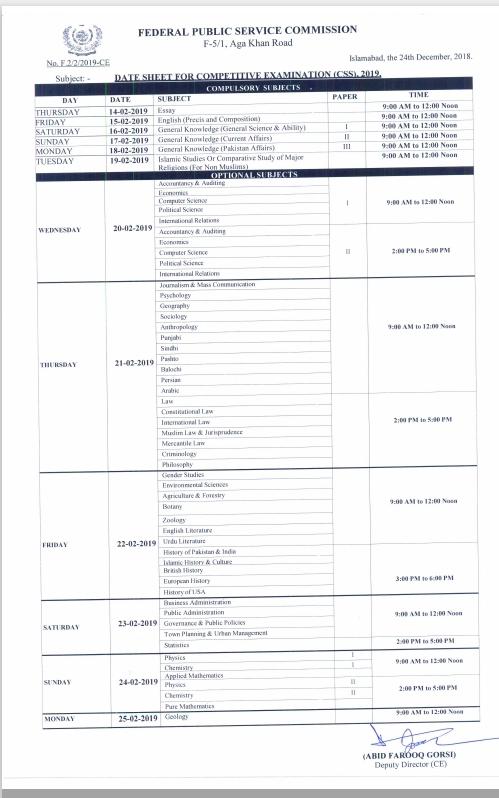 CSS 2019 Datesheet