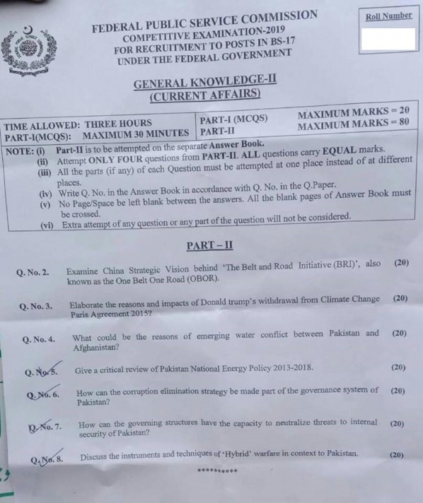 Current Affairs CSS Past Paper 2019 General Knowledge Paper