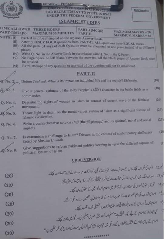 Islamic Studies Islamiat CSS 2019 Past Paper