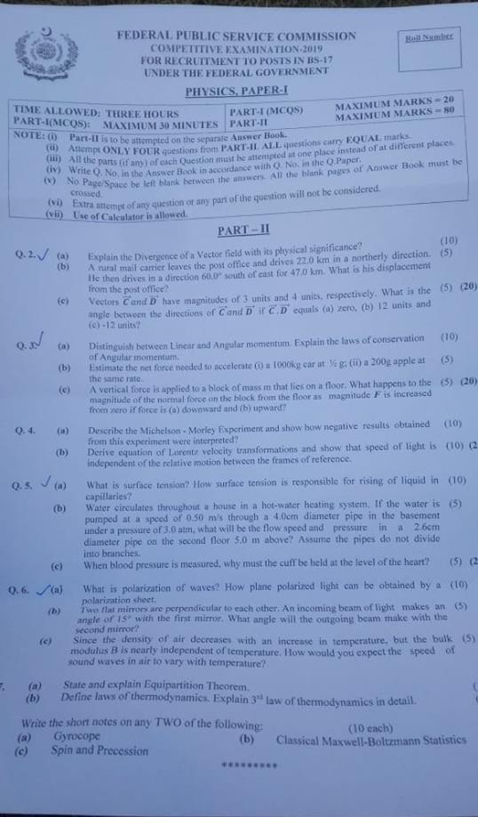 Physics Past Paper 1 CSS 2019 - Prepistan Blog