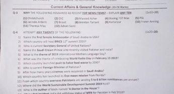 BPSC Past Papers, Downlaod BPSC Past Papers PDF - Prepistan Blog