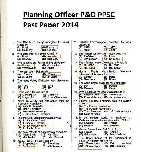 Planning Officer/AD Planning P&D Department Solved Past Paper