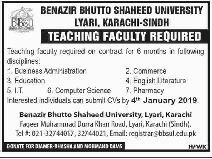 Benazir Bhutto Shaheed University 29 Dec 2018 Jobs
