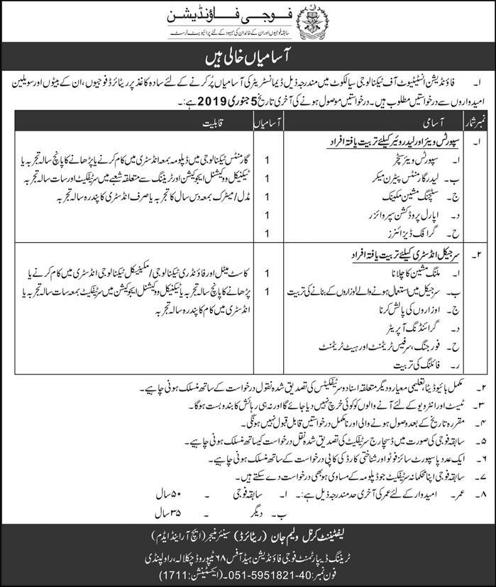 Foundation Institute Of Technology 30 Dec 2018 Jobs