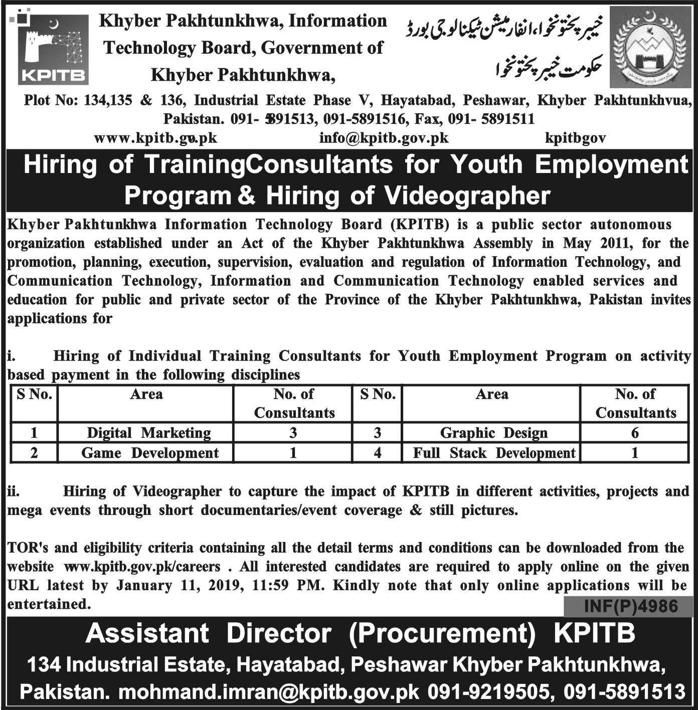 Khyber Pakhtunkhwa Information Technology Board 29 Dec 2018                                     Jobs