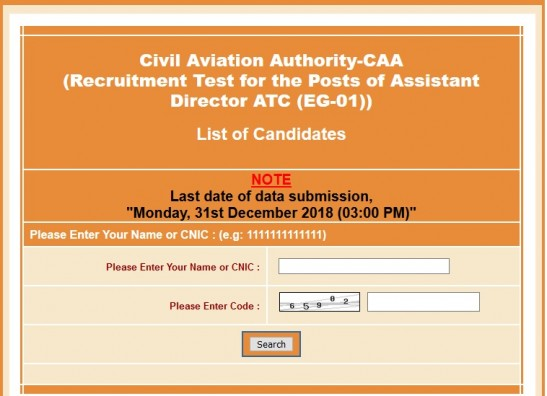 Assistant Director ATC CAA Shortlisted Candidiates List