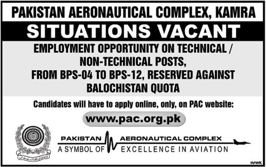 Pakistan Aeronautical Complex Board 30 Dec 2018 Jobs