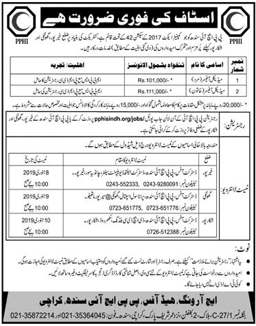 Peoples Primary Healthcare Initiative Sindh PPHI 29 Dec 2018 Jobs