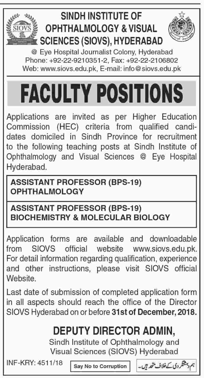 Sindh Institute Of Ophthalmology And Visual Sciences 29 Dec 2018 Jobs