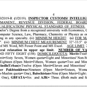 FPSC FBR Jobs 2019 – 158 Posts of Custom Inspector Apply Online