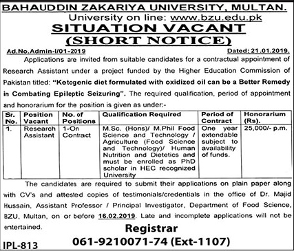 Bahauddin Zakariya University BZU Jobs 30 Jan 2019