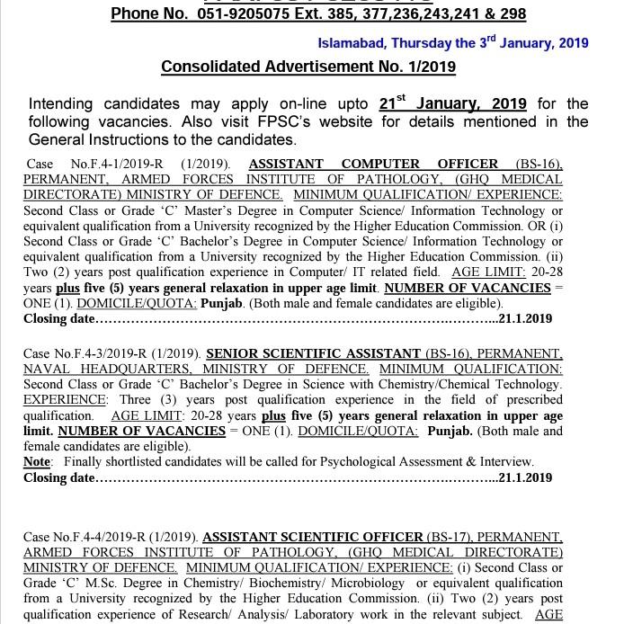 FPSC Jobs Advertisement 01/2019 Apply Online