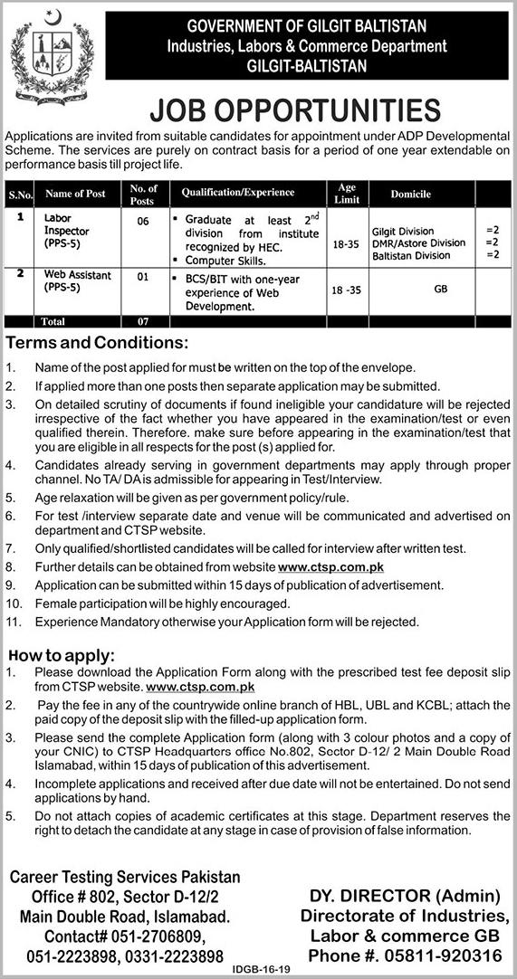 Industries Labors And Commerce Department Gilgit Baltistan 11 Jan 2019 Jobs