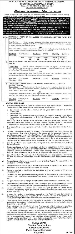 Khyber Pakhtunkhwa Public Service Commission KPPSC Jobs 22 Jan 2019 Apply online