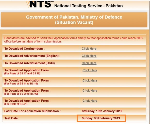 NTS Ministry of Defence 2019 Jobs Test Date - Prepistan Jobs