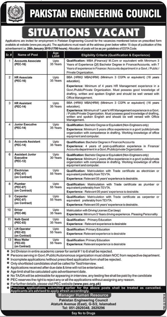Pakistan Engineering Council 13 Jan 2019 Jobs