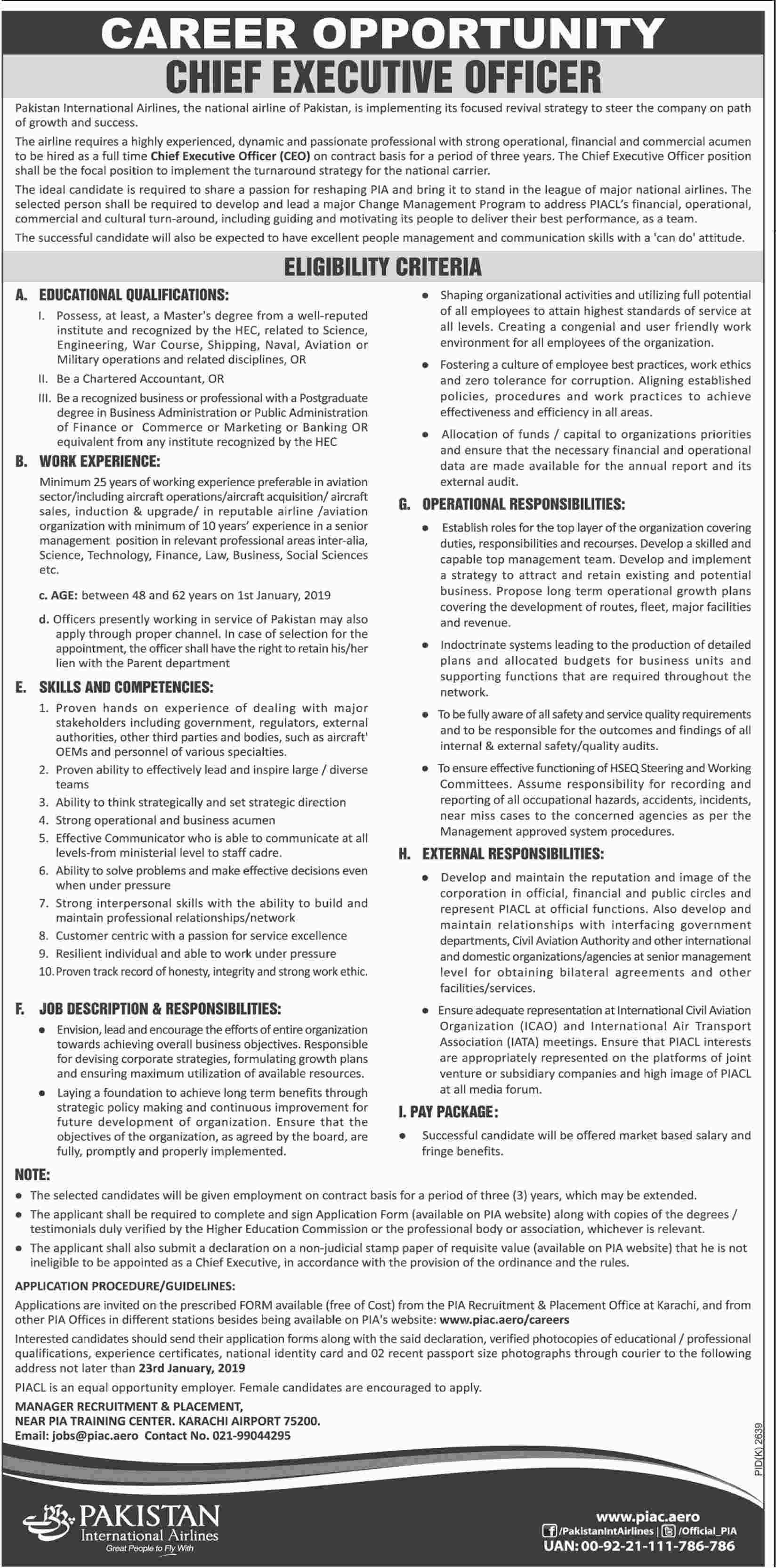 Pakistan International Airlines PIA 08 Jan 2019 Jobs