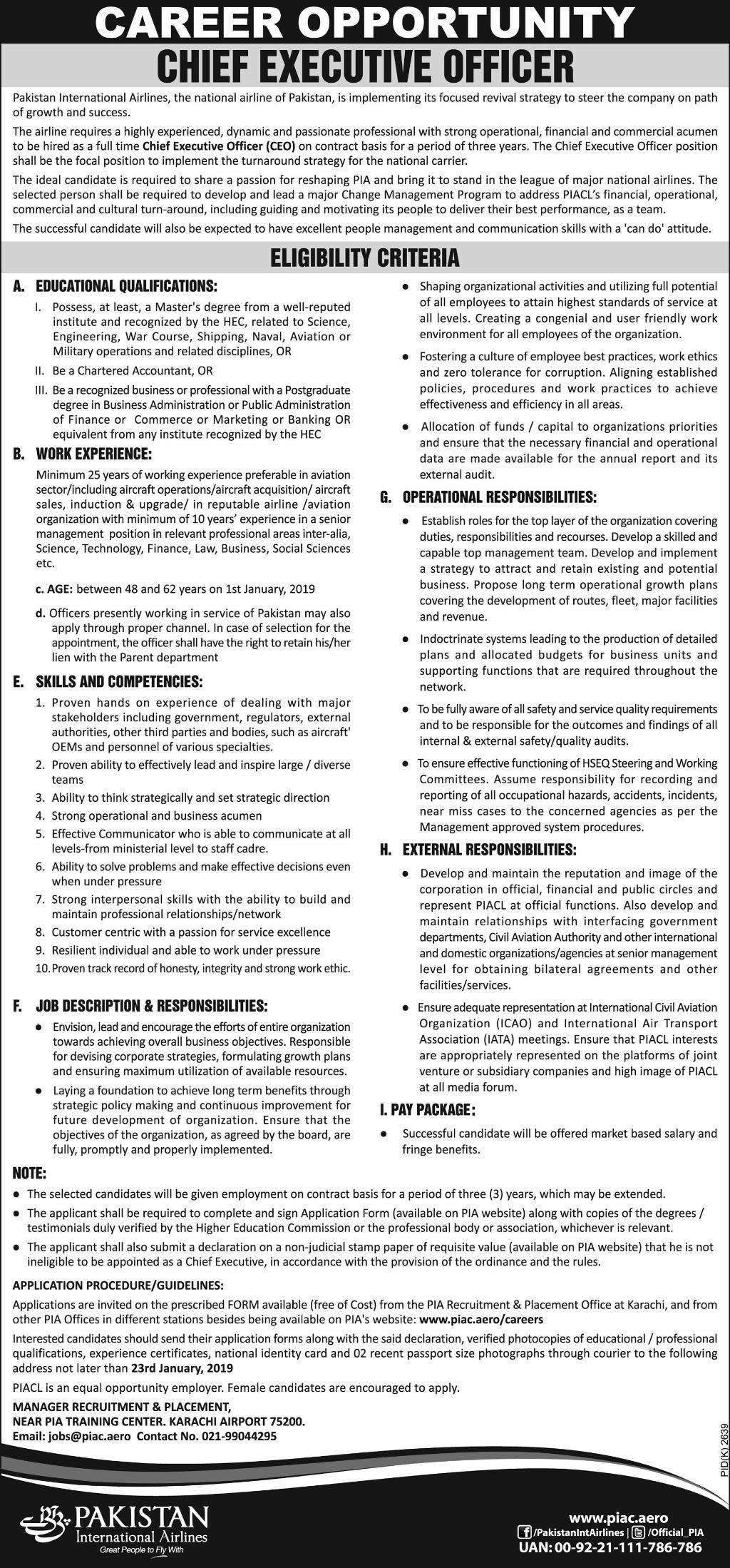 Pakistan International Airlines PIA 10 Jan 2019 Jobs