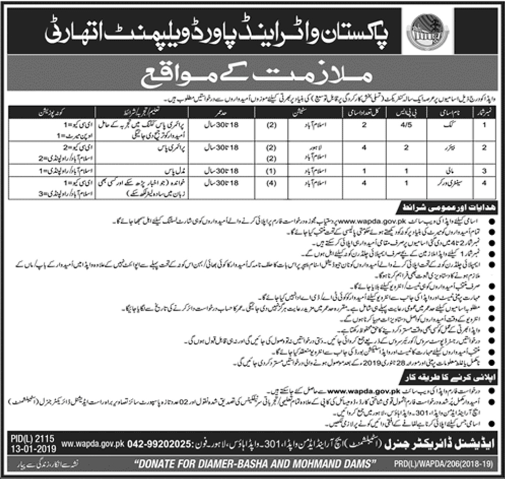 Water And Power Development Authority WAPDA 13 Jan 2019 Jobs