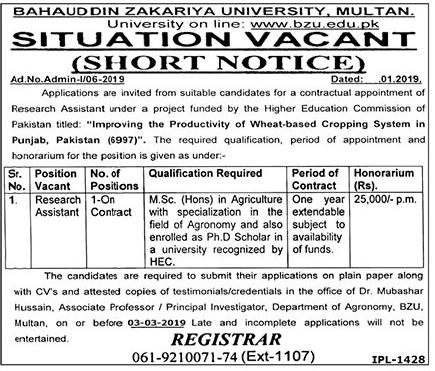 Bahauddin Zakariya University (BZU) jobs 2019