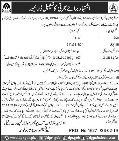 Balochistan Police Department Jobs 27 Feb 2019