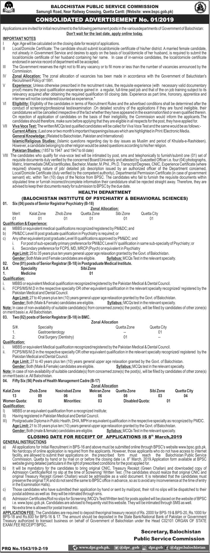 Balochistan Public Service Commission BPSC 20 Feb 2019 Jobs
