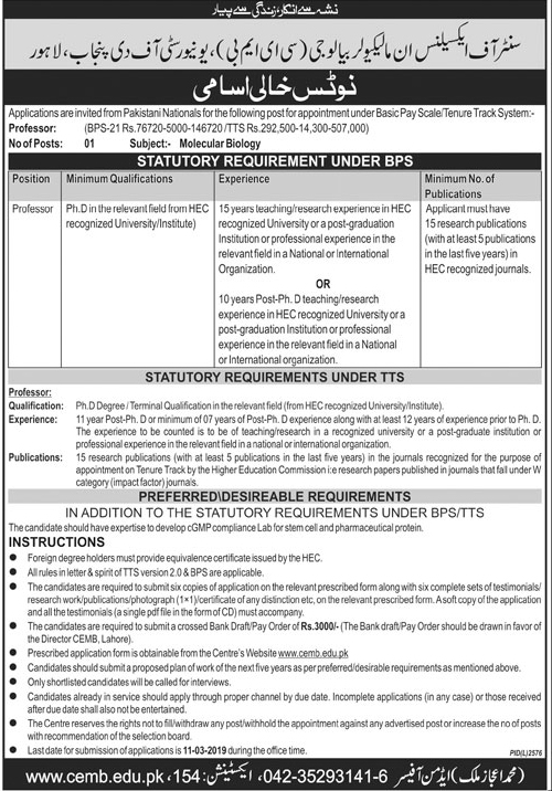 Centre Of Excellence In Molecular Biology 22 Feb 2019 Jobs