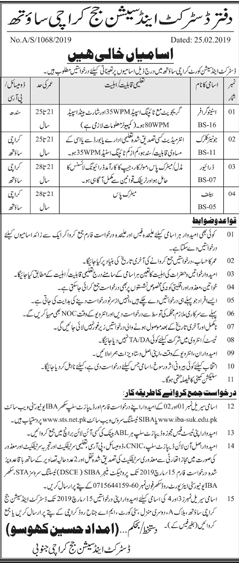 District And Session Judge Karachi Jobs 26 Feb 2019