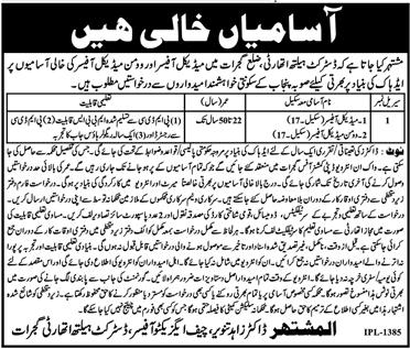 District Health Authority Gujrat Jobs 14 Feb 2019