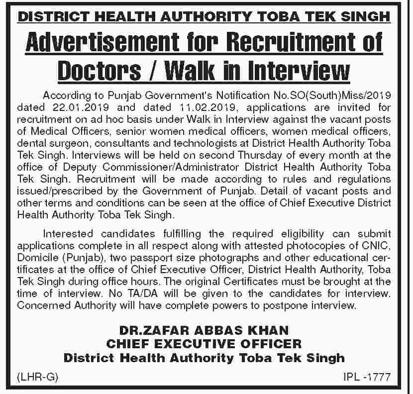 Health Department Govt of Punjab jobs 2019