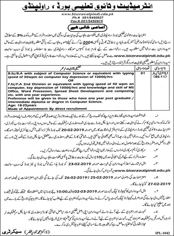 Elementary And Secondary Education Department BISE Rawalpindi Jobs 05 Feb 2019