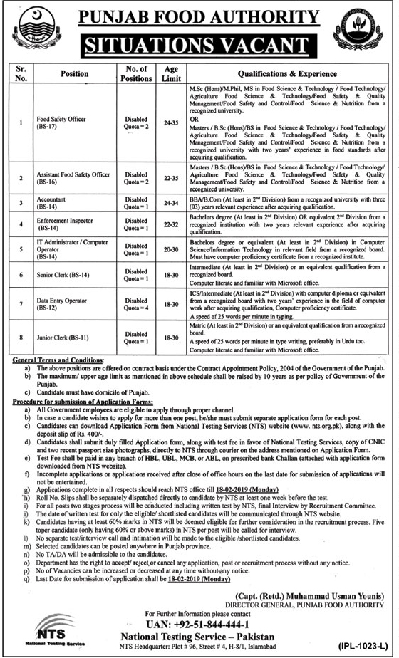 NTS Jobs 2019 NTS Results Apply Online - Page 2 of 2
