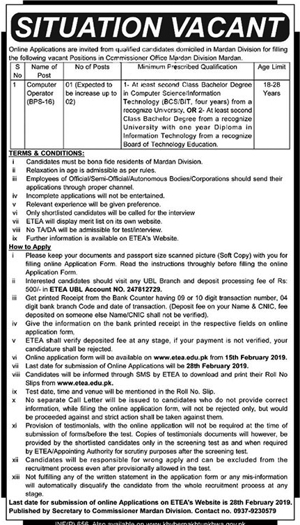 Office Of The Commissioner Mardan Division Jobs 16 Feb 2019