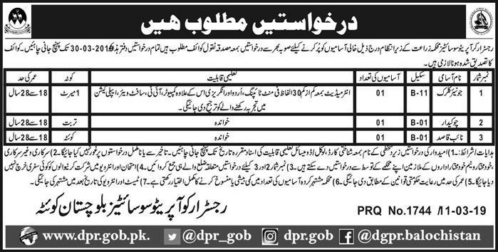Agriculture Department Govt of Balochistan jobs 2019