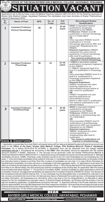 Khyber Medical College Peshawar jobs 2019