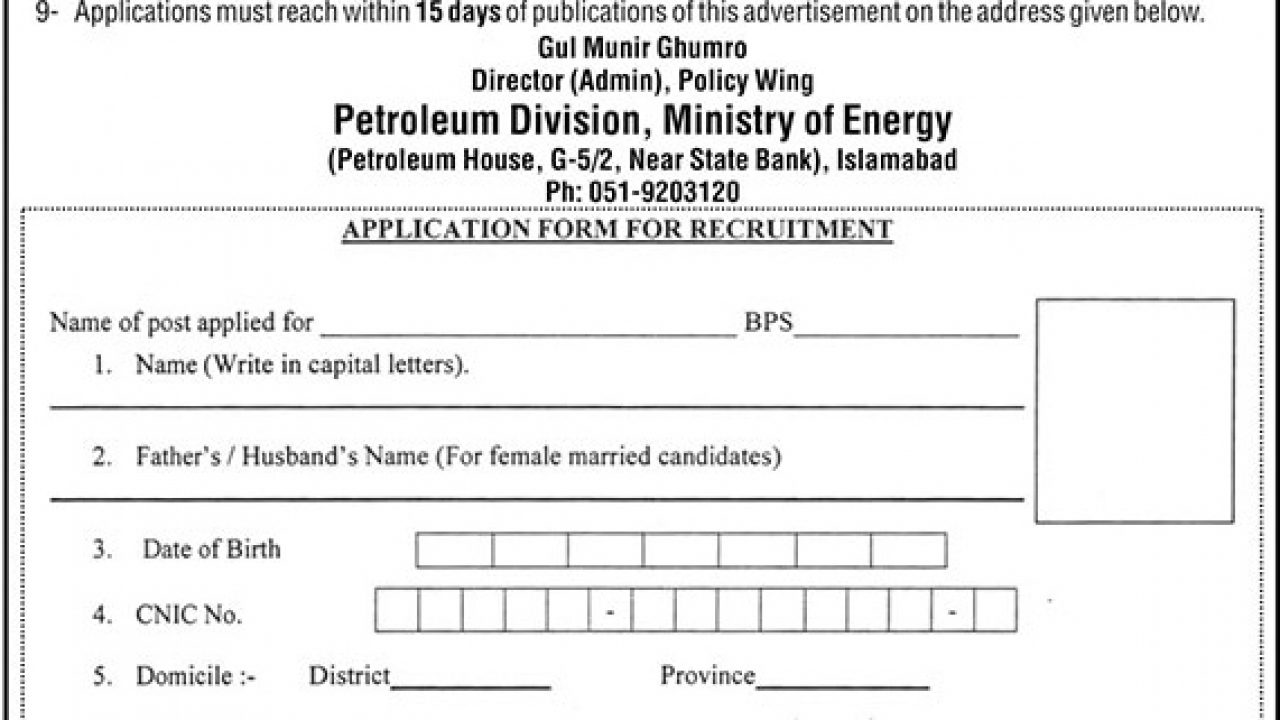 Ministry Of Energy Petroleum Division Jobs 06 Mar 2019