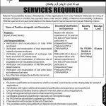 National Accountability Bureau NAB Jobs 13 Mar 2019