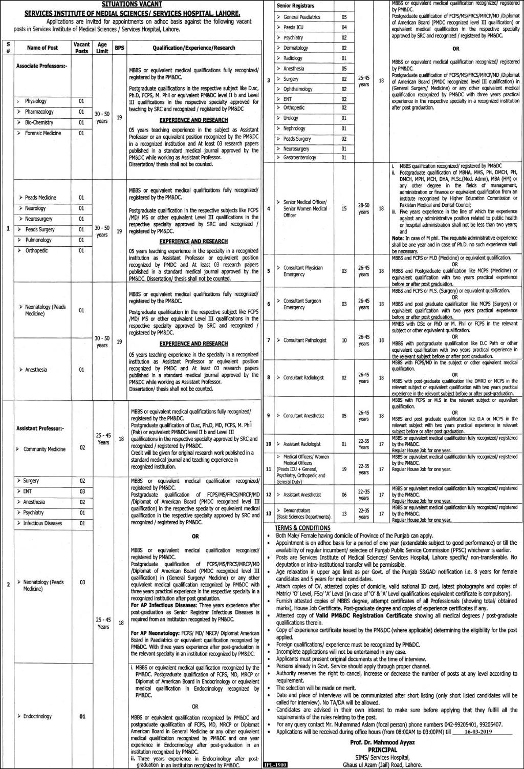 Services Institute Of Medical Science Service Hospital Lahore Jobs 2 Mar 2019