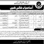 Armed Core Center Nowshera Jobs 17 April 2019