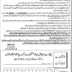 Children Hospital And Institute Of Child Health Jobs 18 Apr 2019