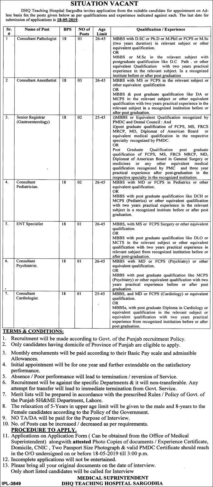 District Headquarters Hospital jobs 2019