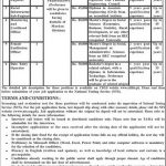 NTS Office Of The Deputy Commissioner Jobs 16 Apr 2019