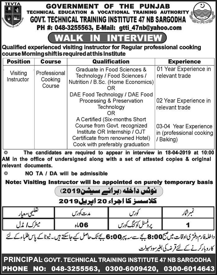 Technical Education and Vocational Training Authority (TEVTA) jobs 2019