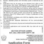 Excise And Taxation Department Jobs 17 May 2019