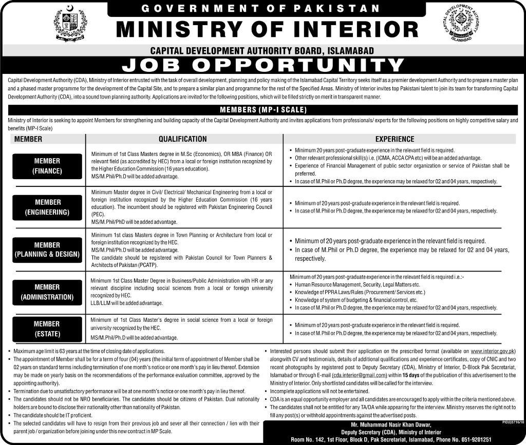Ministry of Interior Govt of Pakistan jobs 2019